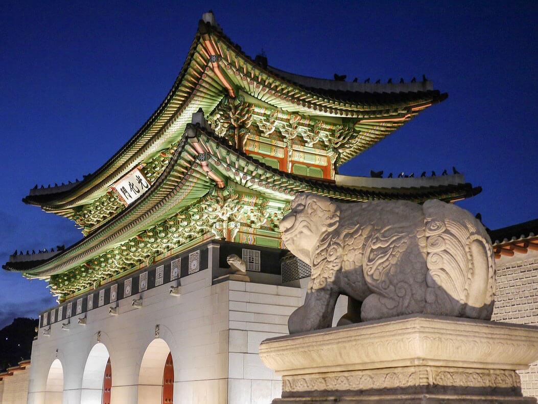 seoul-corea-del sur