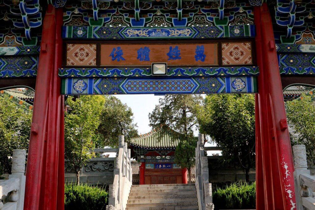Museo-China